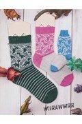 Lang Yarns sokken 'dinopino' met echt ....